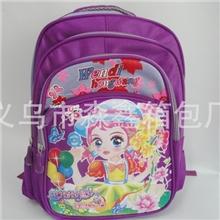 儿童双肩小书包可爱动物造型书包/幼儿背包学生书包5款组合