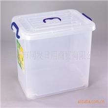 供应收纳用品康之好8839储物箱透明整理储物盒