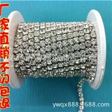 厂家直销SS16#加密水钻爪链爪链批发水钻爪链镶钻爪链