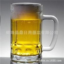 水杯玻璃杯啤酒杯把杯