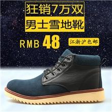 秋冬新款时尚棉鞋保暖鞋磨砂反绒皮中帮爸爸鞋厂家直销现货浙江