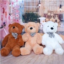 大号毛绒玩具泰迪熊公仔布娃娃可爱生日礼物