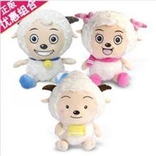 大号喜羊羊美羊羊懒羊羊毛绒玩具玩偶公仔女生日礼物