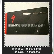 厂家供应白卡纸600克纸卡吊牌SPECIALIZED闪电吊牌