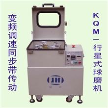 KQM-Y/B型行星式球磨机高能球磨机球磨罐球磨机实验室球磨机