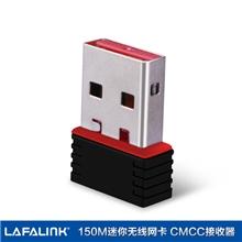 深圳市拉法联科技术有限公司