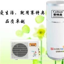 广州市嘉迪制冷设备制造有限公司