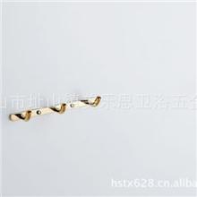 美乐思厂家直销时尚、高档、全铜3033G排衣钩