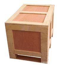 轻巧发货包装胶合板箱子(价格实惠,轻便)计重收费不发愁
