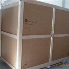 出口木箱免熏蒸价格实惠质量保证