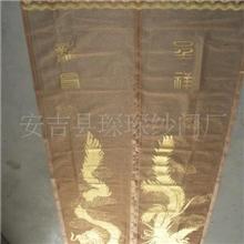 【金牌家居厂家供应】精品磁性门帘做工精细平整,不褪色