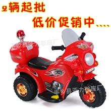 供应新款儿童电动车、带警灯电动三轮车、电动摩托车童车批发