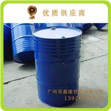 【长期现货供应】陶氏DOW二乙醇胺优质优价