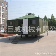 板块折叠式宿营车空间大内部设施齐全汽车拖车