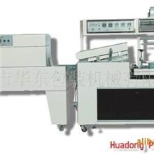 供应自动包装机,全自动热收缩包装机全自动收缩机PE薄膜包装机