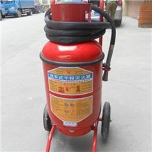推车式干粉灭火器提供各种充装量2030355070kg