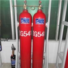 优质IG541气体自动灭火系统/气体灭火装置
