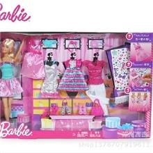 美泰专柜正品芭比娃娃Barbie/芭比公主创意服饰时装礼盒套装X6991