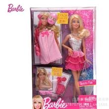 美泰专柜正品芭比娃娃芭比水疗休闲组合套装女孩玩具芭比X7891