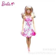 正品美泰芭比娃娃礼盒套装玩具芭比女孩之甜品派对套装X3227