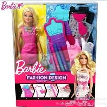 美泰专柜正品芭比娃娃套装礼盒玩具玩转色彩套装X7892