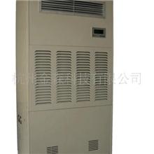 厂家优惠供应高品质西宁风冷调温除湿机