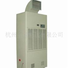 厂家优惠供应高品质青海风冷降温除湿机