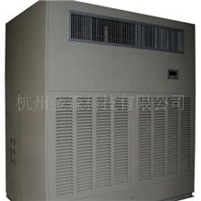 厂家优惠供应高品质内蒙古防爆风冷型恒温恒湿机