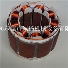 无刷电机定子绕线机(带排线立式)