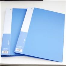 领秀文具金得利办公用品A430页优系列资料册CF30a4资料册