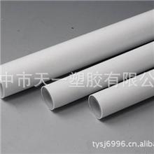 专业生产制造pph管子,使用寿命长,价格实在,耐酸碱腐蚀