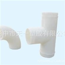 专业生产制造pp三通,使用寿命长,价格实在,耐酸碱腐蚀
