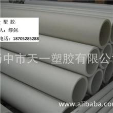 厂家直供pp管材,使用寿命长,价格实在,耐酸碱腐蚀,产品齐全