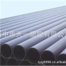 专业生产制造PE管材(PE63级、PE80级、PE100级)