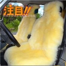 帝诺冬季新款澳洲羊毛皮汽车座垫羊剪绒四季坐垫厂家批发特价包邮