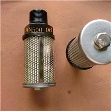现货供应SMC气动消声器,AN500-06,消声量大背压低