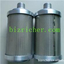 耐高压低阻力大流量高消音效果消音器PT3/4,X07