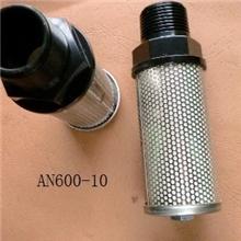 批发SMC系列气动消音器,消声器,AN600-10
