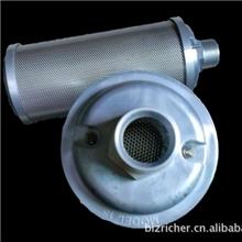吸附式干燥机排气口消音器,消声器X15