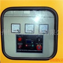 厂价供应国产、进口柴油发电机组。保修期一年,终生维护