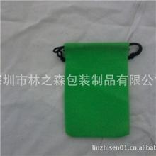 长期供应绒布包装袋/卷发器烫发器收纳袋,便携绒布袋,天鹅绒布袋