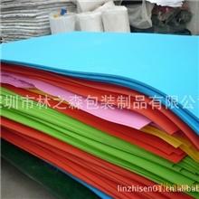 发泡彩色EVA片材EVA卷材彩色eva卷材背胶eva卷材环保eva