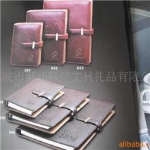 供应笔记本PU笔记本笔记本厂家定做活页笔记本彩色皮革笔记本