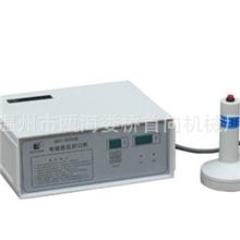 厂家直销,手持式电磁感应铝箔封口机,电磁感应封口机。