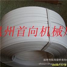 厂家供应手工打包带及各种型号规格机用打包带,pp打包带。