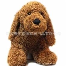 厂家定做狗毛绒玩具长耳朵狗礼品公仔儿童毛绒玩具