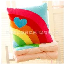 七色彩虹抱枕毯可爱儿童高档礼品抱枕毯创意动漫空调两用被