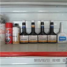 进气系统清洗剂