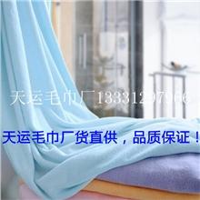 韩国三秒快干巾纳米超细纤维200㎡70*140吸水大浴巾批发厂家