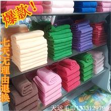 超细纤维毛巾30x70纳米吸水毛巾批发纤维毛巾洗车擦车巾